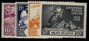 MALAYSIA - Kelantan GVI SG57-60, anniversary of UPU set, NH MINT.