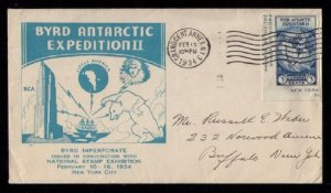 US Sc 735a Imperf Stamp Byrd Exposition Postal History Cover VF