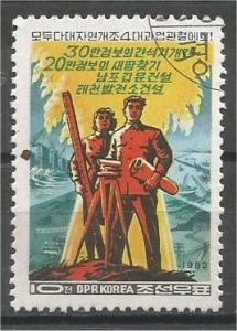 KOREA DPR, 1982, used 10ch Four Nature Scott 2174