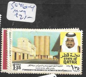 QATAR (P1102B) SG 461-4  MOG