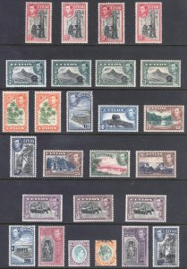 Ceylon 1938 2c-10r GVI Pictorial Scott 278-289A SG 386-397+F1 MLH/VFU Cat $168+