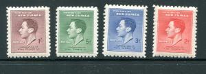 New Guinea #48-51 MNH