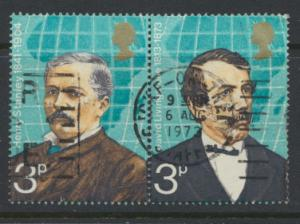 Great Britain SG 923a    - Used se-tenant pair -  Explorers