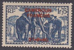 Cameroun Sc #273 Mint LH; Mi #202