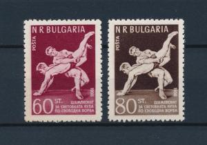 [43727] Bulgaria 1958 Sports Wrestling MNH
