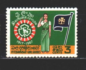 Sri Lanka. 1967. 364 from the series. Scouts, elephant, flag. MNH.