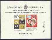 Uruguay 1981 Royal Wedding imperf m/sheet unmounted mint ...
