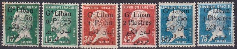 Lebanon #39-44  F-VF Unused  CV $19.00  (Z3751)