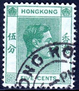 Hong Kong - Scott #157 - Used - SCV $0.25