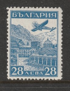 Bulgaria the MH 24l & 28l from the 1932 Air set