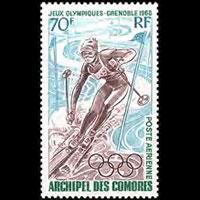 COMORO IS. 1968 - Scott# C22 Winter Olympics Set of 1 NH