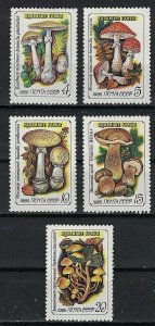 Russia MNH 5454-8 Poisonous Mushrooms 1986