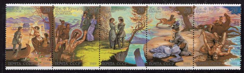 Russia MNH Strip 5822-6a James Fenimore Cooper Novel Scenes SCV 3.00