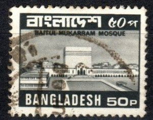 Bangladesh #172 F-VF Used   CV $6.50  (X5173)
