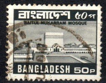 Bangladesh #172 F-VF Used   CV $6.50  (X5173)