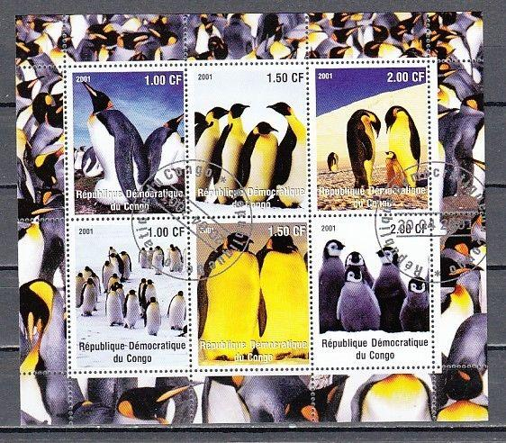 Congo, Dem. 2001 Cinderella issue. Penguins sheet of 6.  Canceled, C.T.O.