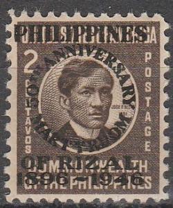 Philippine Islands #503 MNH  (K1184L)