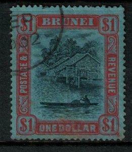 Brunei 1931 SC 58 Used SCV $90.00