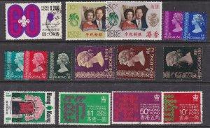 HONG KONG ^^^^1971-74 sc# 264//297   used  KEYS  collection $$@lar1317hk