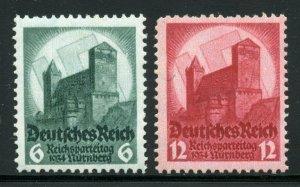 GERMANY DEUTSCHES REICH  SCOTT#442/43  MINT NH--SCOTT $65.00