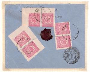 Ap34 Asia Cover 1928 AFGHANISTAN Commercial Mail Landikana Perforation Varieties