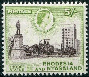 RHODESIA & NYASALAND-1959-62 5/- Deep Chocolate & Yellow-Green Sg 29 UM V48369