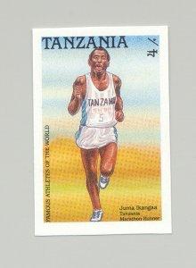 Tanzania #488 Marathon Runner, Sports 1v Imperf Proof