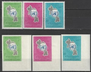 Laos 115-7 Perf & IMP Proofs    MNH  United Nations 20th Anniversary 1965