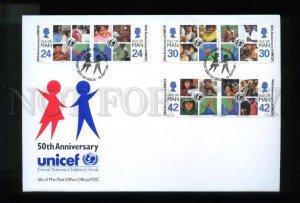 161446 ISLE OF MAN 1996 50th Anniversary UNICEF FDC Children's