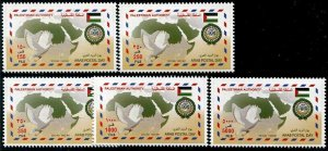 HERRICKSTAMP PALESTINIAN AUTHORITY Sc.# 204-08 Arab Post Day Mint NH