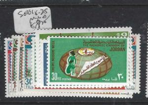 JORDAN  (PP1304B)   SG 1018-1025   MNH