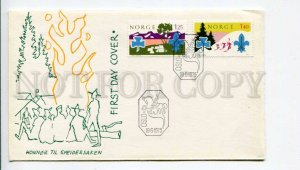 293182 NORWAY 1975 year First Day COVER Oslo Honnor til Speidersaken SCOUTS