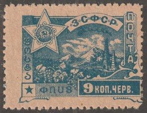 Transcaucasian stamp,  Scott#30,  mint hinged, original gum, 9K, #FR-2