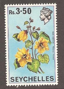 Seychelles 283 Mint VF LH