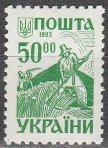 Ukraine #171  MNH  (S6532)