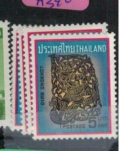 Thailand SC 622-5 MOG (3ees)