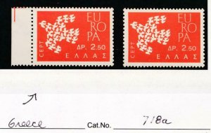 GREECE 718a MINT NH PINK OMITTED, WHITE LETTERS