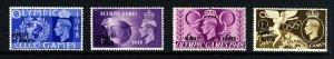 KUWAIT KG VI 1948 The Olympics Set Overprinted KUWAIT SG 76 to SG 79 MINT