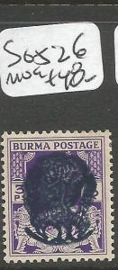 Burma Jap Oc SG J26 MOG (5csp)