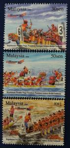Malaysia Scott #1203-5 International Dragon Boat World Championships Stamps MNH