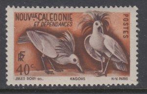 New Caledonia 278 Bird MNH VF