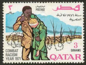 Qatar 261 Mint VF H sm th