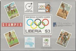 Liberia #1081 MNH F-VF CV $10.00 (SU5301L)