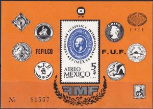 Mexico #C345  MNH  CV $3.50 (SU7415)
