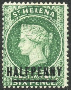 ST HELENA-1885 ½d Green watermark reversed Sg 35x MOUNTED MINT V46435