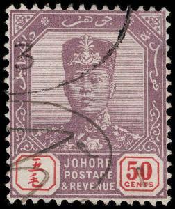 Malaya / Johore Scott 76-85 Gibbons 78-87 Used Set of Stamps