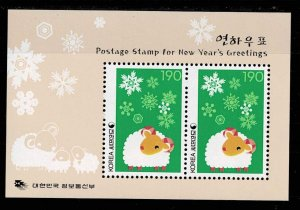 South Korea 2002, Michel#sheet 718 MNH  Chinese New Year 2003