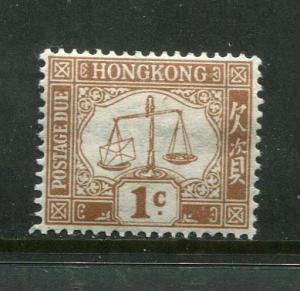 Hong Kong #J1 Mint