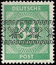 Germany - 593 - Unused - SCV-2.25