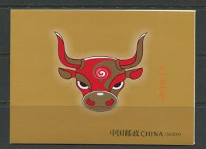 China -Scott 3714b-Year of the Ox. -2009-1-MNH-1 X Booklet of 10 Stamps